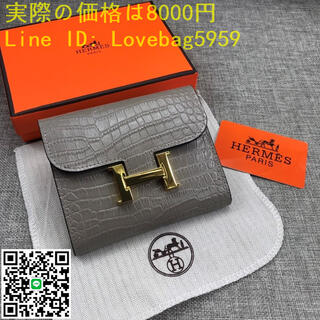 エルメス(Hermes)の☆エルメス HERMES 本革  財布  大人気さいふ小銭入れ 8000(財布)