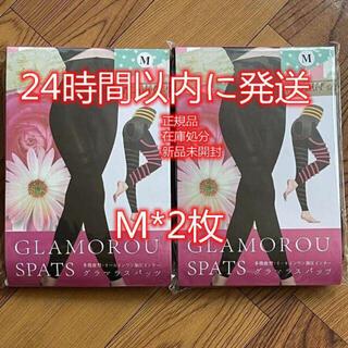 グラマラスパッツ M サイズ 2枚(レギンス/スパッツ)