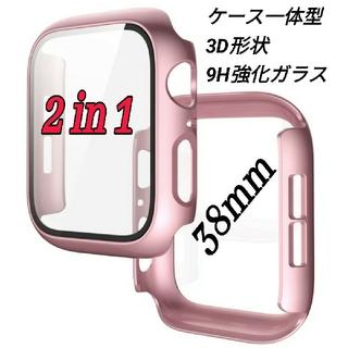 Apple Watch 一体型保護カバー ケース バンド ベルト 38/40mm(腕時計)